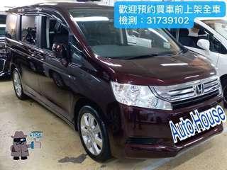 預約於買賣前上架驗車,請即致電:31739102 Auto House Service LtdHK