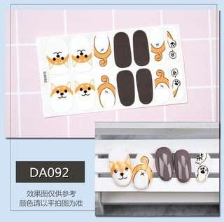 指甲貼紙 3D光療防水立體美甲材料 美甲貼片 光療指甲貼孕婦可用  柴犬 狗狗
