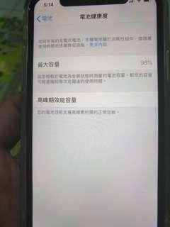 iPhone x 64g 盒裝完整保固中