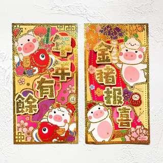 🚚 (INSTOCK) CNY Pop-Up Shimmery Couplet (Set of 2)