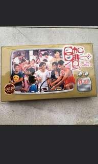 Looking for these singapore local drama kopi o Aka the coffee o sg drama