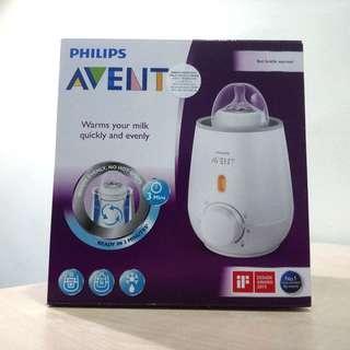 NEW Philips Avent Fast Bottle Warmer