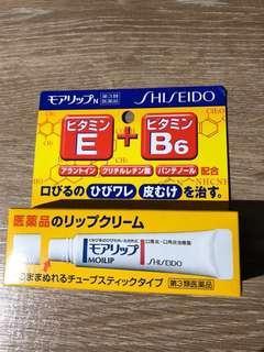 SHISEIDO 資生堂唇炎潤唇膏 8g