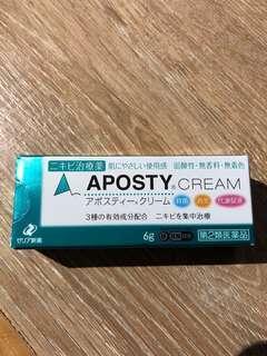 APOSTY Cream痘痘暗瘡藥 - 6g