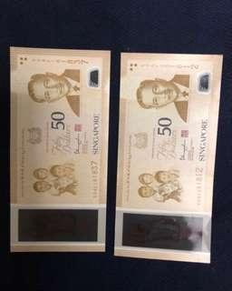 Commemorate notes - SG Special 🇸🇬🇸🇬🇸🇬