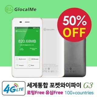 【Special Deal】GlocalMe Portable Wifi Hotspot Wireless Router Pocket Mifi 4G LTE Network Free Roaming