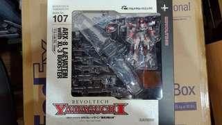 山口式 Arx-8 烈焰魔劍
