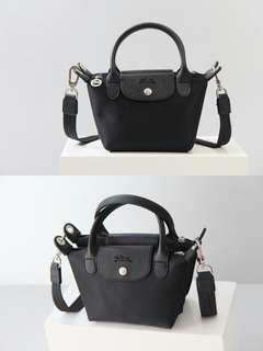 Longchamp double pliage