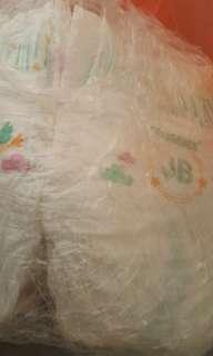 *please read* To bless - Huggies just born diapers