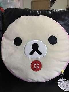 Korilakkuma round face cushion