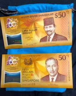 CIA 50 Singapore Brunei Commemorative Note - brand new, limited number of notes 🇸🇬🇸🇬🇸🇬🇸🇬