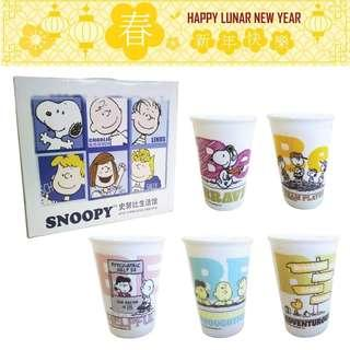 Snoopy Cup Set