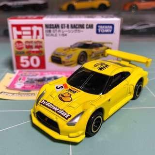 Tomica No.50 GT-R Racing Car