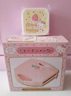 AUTHENTIC JAPAN •Lucky Dip Kuji• Brand New 3-Pcs Hello Kitty Lunch box/ Accessory Storage Container (250ml 300ml 400ml)
