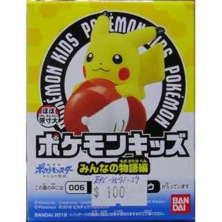 BANDAI 寵物小精靈 POKEMON KIDS EVERY ONES STORY EDITION 全8種 25182 (EPC-1591-29)