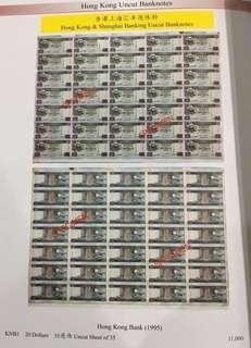 35-in-1 Hong kong $20 uncut sheet - 1995