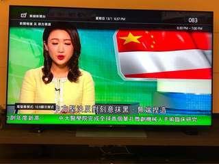 """Sony 75"""" LCD Smart TV"""