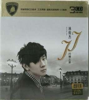 [Music Empire] 林俊杰 - 《闪耀之星》新歌 + 精选 ‖ JJ Lin Greatest Hits Audiophile CD Album