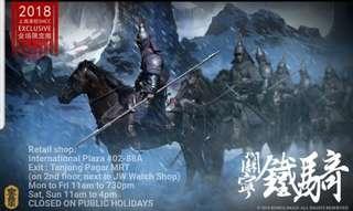 空灵阁 关宁铁骑 KLG-R016 - 1/6 Scale Collectible Figure - Ming Dynasty Guan Ning Cavalry (SHCC 2018 Exclusive)Kong Ling Ge