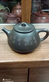 宜興紫砂壺(187)