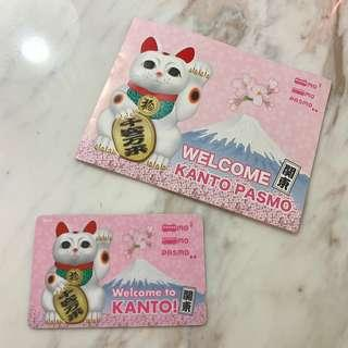 🚚 Rare Japan 🇯🇵🌸 PASMO Travel Card