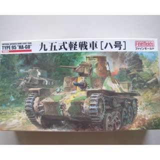 "FINE MOLDS 1/35 IJA LIGHT TANK TYPE 95 ""HA GO"""