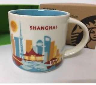 Starbucks YAH Shanghai