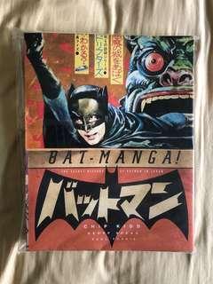 Bat-Manga!: The Secret History of Batman in Japan (soft cover)