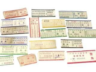 中國 北京 廣州 汕頭 懷舊罕有 公共汽車 巴士 電車 三輪車票 一組
