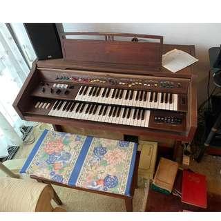 Vintage Yamaha Organ – Includes Original Receipt!