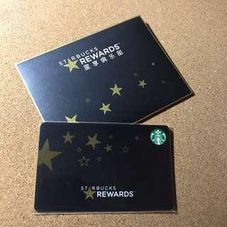 🚚 China Starbucks Black Gold Member Reward Card