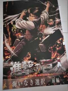 A3 attack on titan poster
