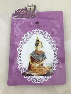 Gold Princess ~ Royal Lavender Footpatch