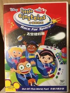 Little Einstein's Race for Space