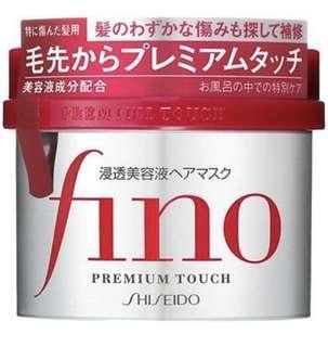 Shiseido hair touch premium hair mask 230g (Japan version)