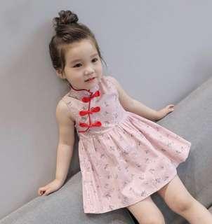 Children CNY Dress