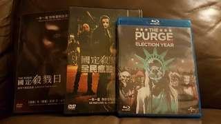 The purge 國定殺戮日 1-3 dvd blue ray 藍光碟