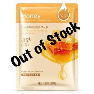ROREC Honey - Natural skin care mask