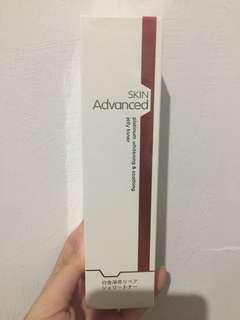 🚚 (300元)白金淨白舒潤化妝水150ml