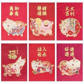 CNY Red Packets Pig Angbao