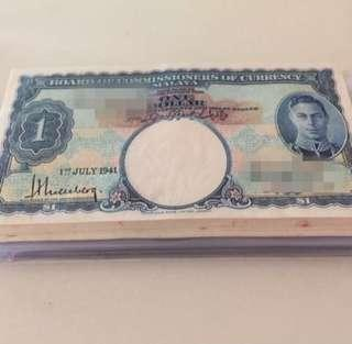 ( For Sharing only ) 1st July 1941 king George $1 With 100 pcs running number