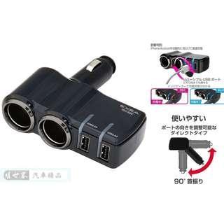 🚚 權世界@汽車用品 SEIKO 4.8A雙USB+兩孔直插式90度可調 充電顯示/正反可插/12V/24V車 EM-158
