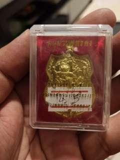 Hanuman rian