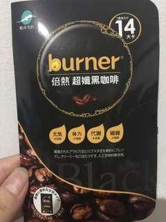 🚚 (10包200元)倍熱超纖黑咖啡10g