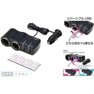 🚚 權世界@汽車用品 SEIKO 4.8A雙USB+雙孔延長線式黏貼固定 充電顯示/正反可插/12V/24V車 EM-159