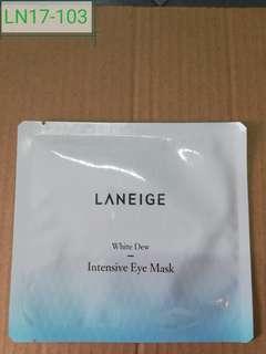 LN17-103: white Dew Intensive eye mask 10ml