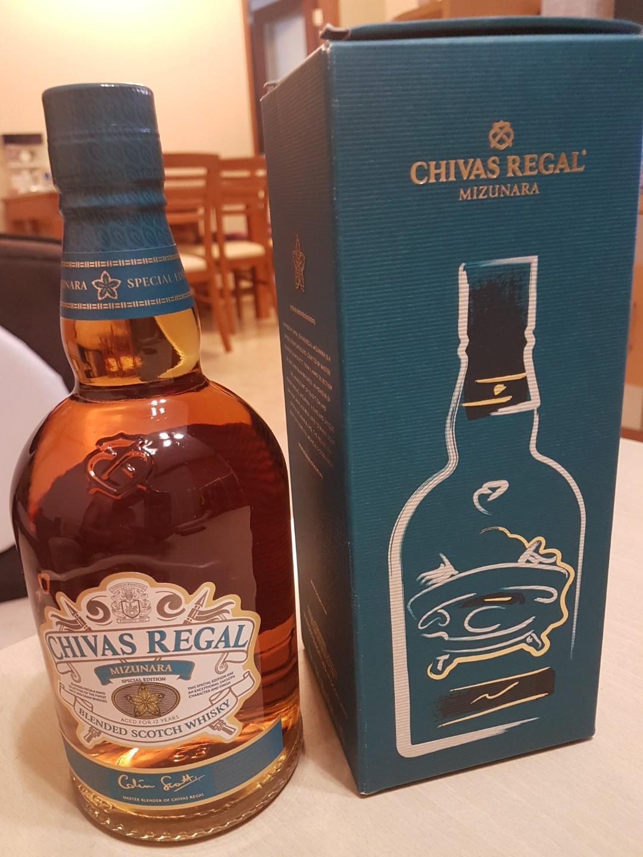 Chivas regal mizunara 700ml