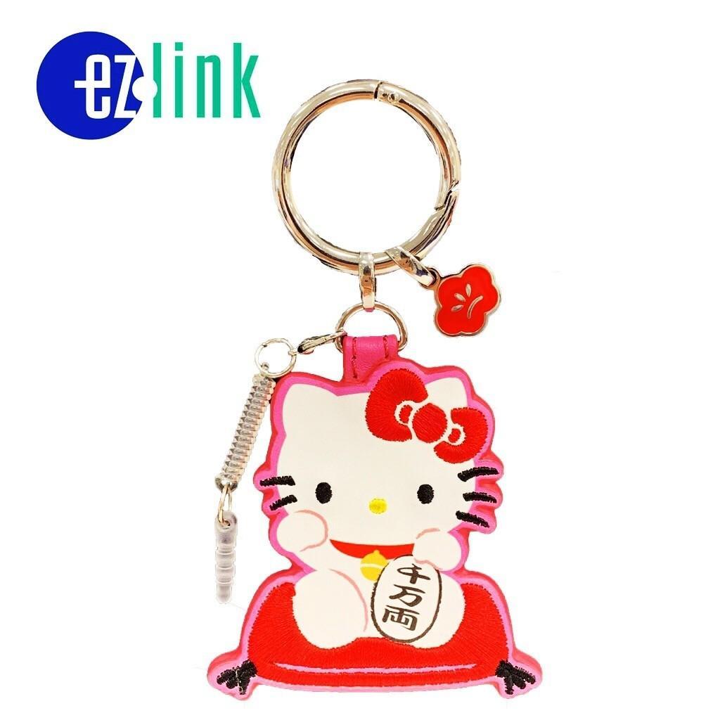 Hello Kitty Ezlink Charm (CNY)