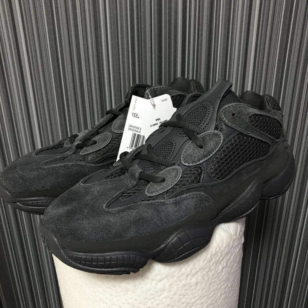 "458d1aaaa0e2a Reserved) US8 Adidas Yeezy 500 ""Utility Black"""