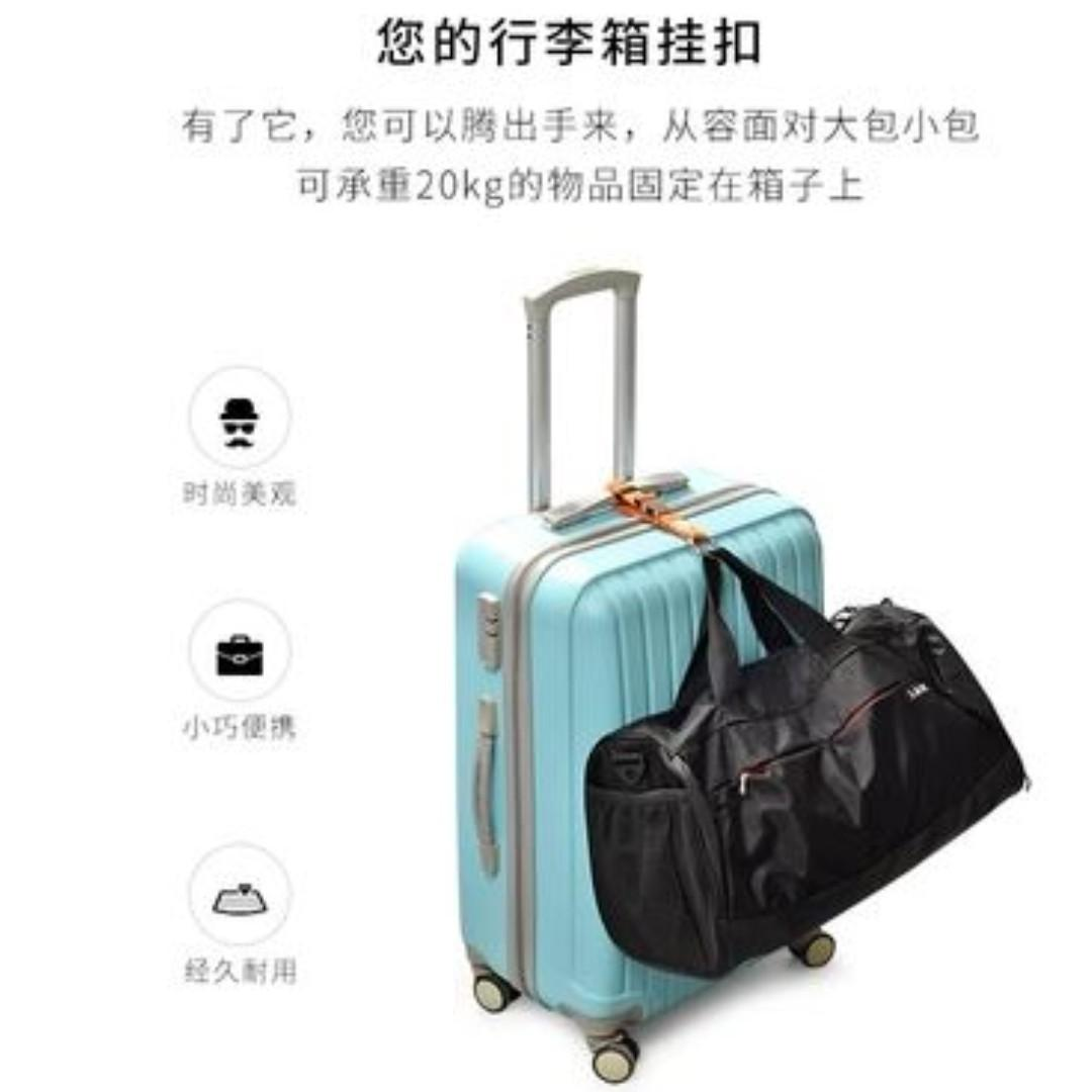 Suitcase Luggage Trolley Bag Backpack Strap Buckle